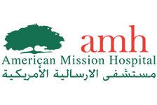 globodox cilent list American Mission Hospital image